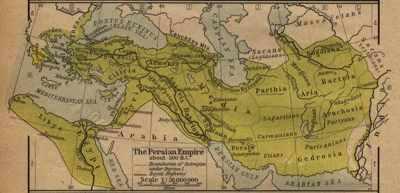 Persian Empire or Achaemenid Empire